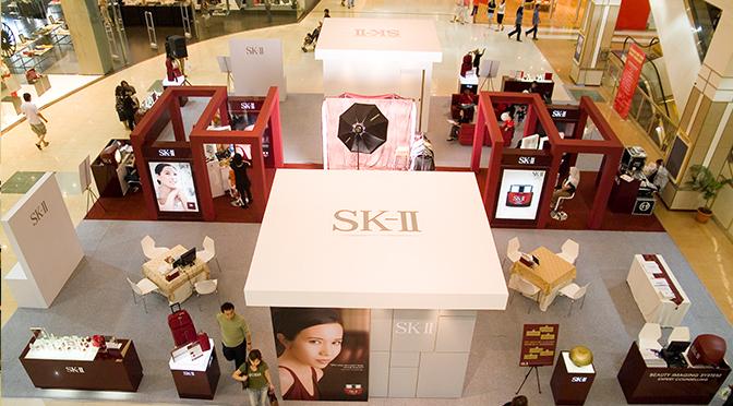 SK-II Road Show