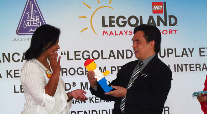 Legoland Bus Launching